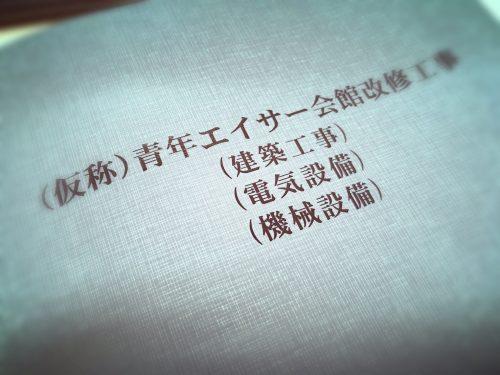 image_da2d003